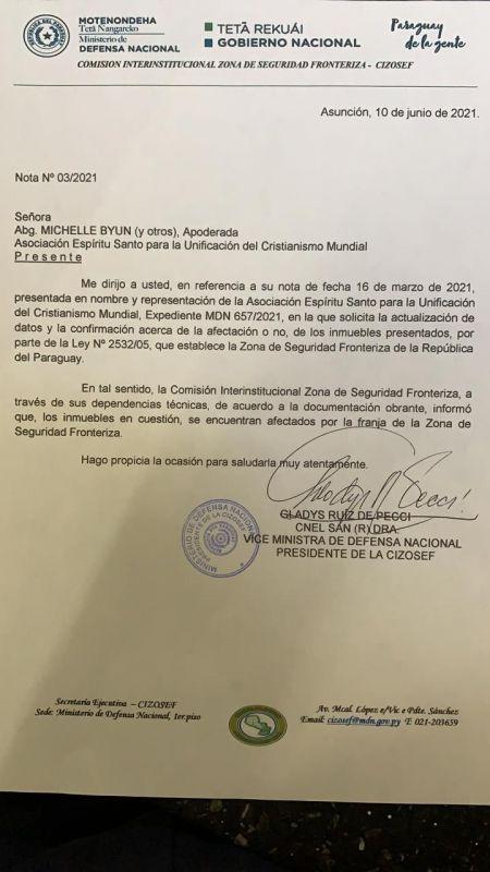 http://www.lavozdigital.com.py//assets/defensa.jpg