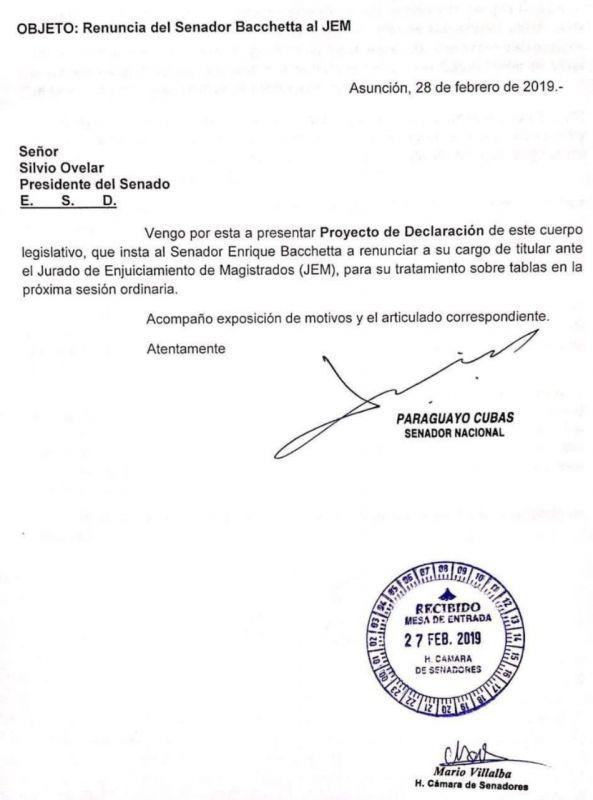 http://www.lavozdigital.com.py//assets/paraguayo.jpg